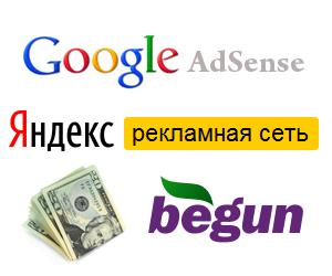 Как быстро заработать на рекламе как заработать в орифлейм миллион